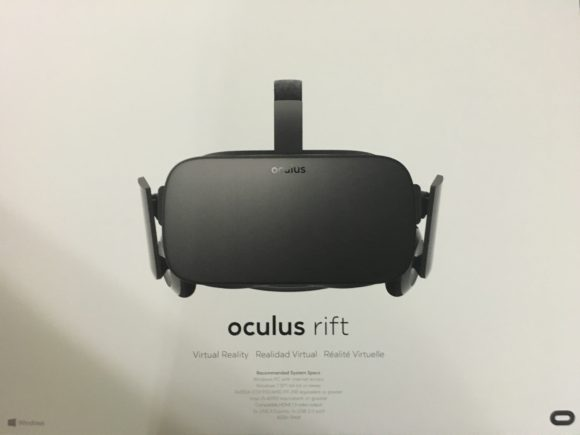 GeeksMirage_Oculus (1)